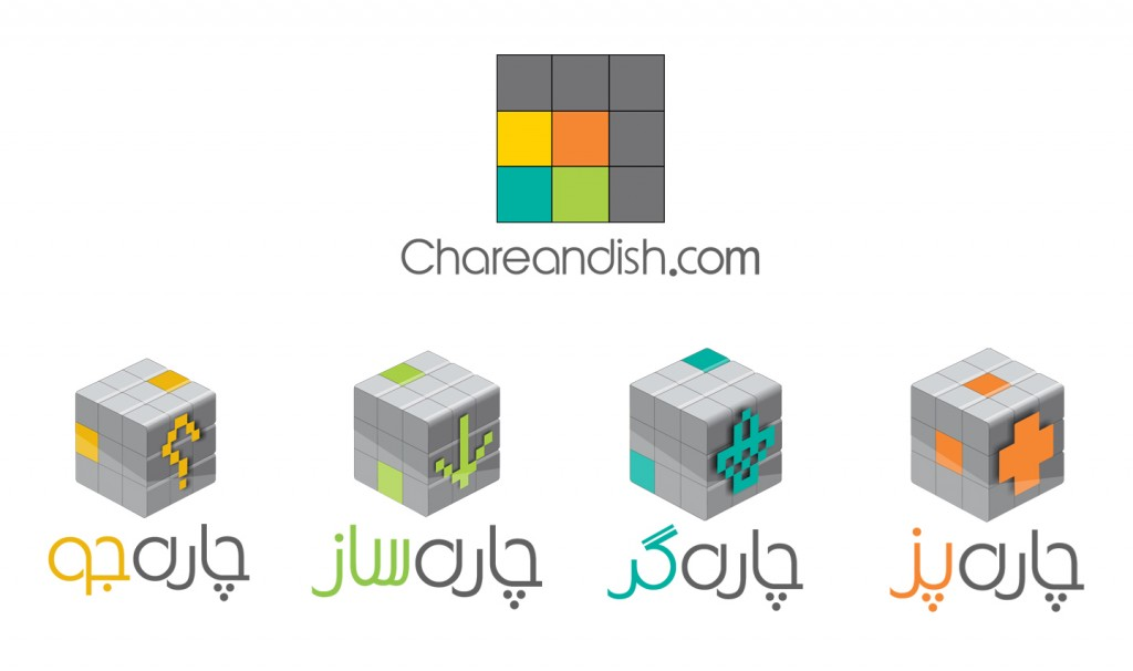 طراحی لوگوها و عناصر گرافیکی مجموعه چاره اندیش از سِشات